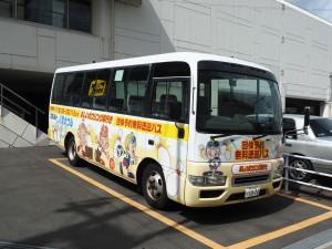 P8083097-300x225