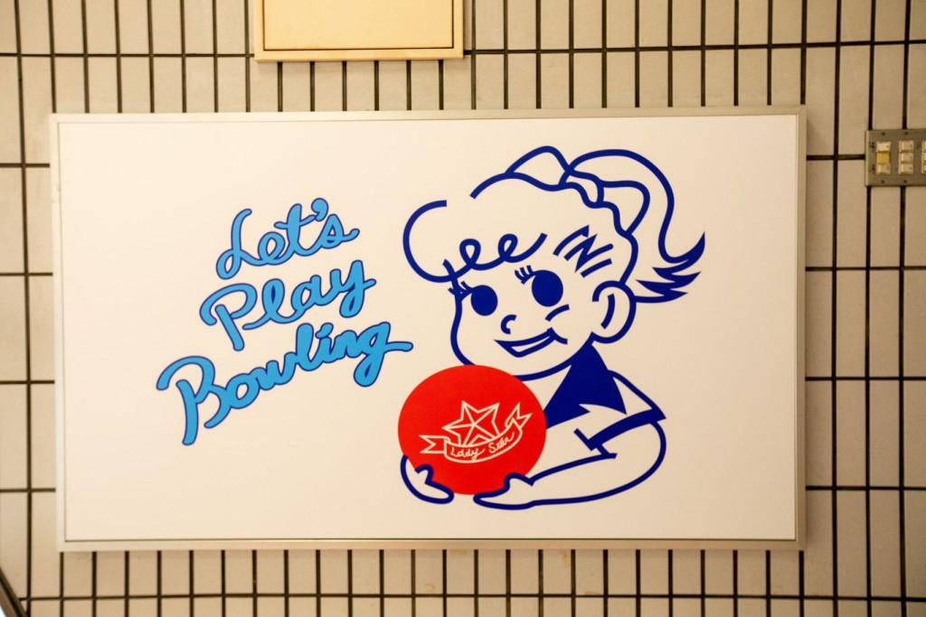 http://www.sport-bowling.co.jp/wp-content/uploads/2019/10/ogori2.jpg